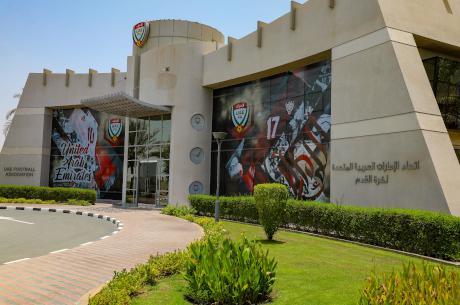 UAE FA Headquarters